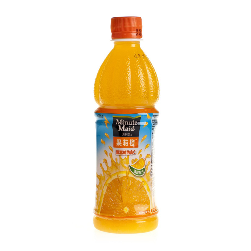 Orange Minute Maid